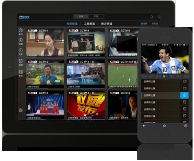 cntv网络电视台l_CBox央视影音移动版官方下载- 支持iOS Andriod- CNTV中国网络电视台