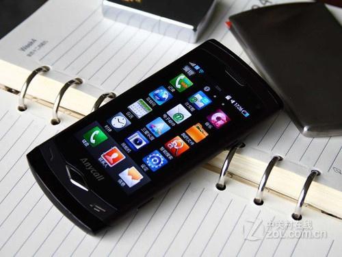 三星s8500手机qq游戏大厅java版下载