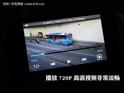 1环绕声的效果在视频播放的时候也能使用,三星i9000支持mpeg4,h.