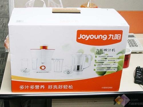 2010新品四合一 九阳榨汁机试用体验_CCTV.