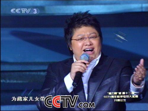 韩红演唱《天路》