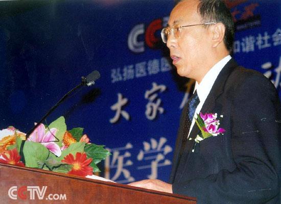 辽宁省教育厅副厅长李树森致辞
