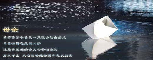 纸船 -文化频道 电视诗歌散文
