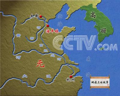 元代以前,海丰古镇的位置处于宋,辽两国的交界处,由于它紧邻渤海,战略