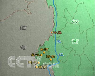 潞江傣族镇地图