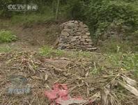 五个外出打工者在河南荥阳—家煤矿遇难