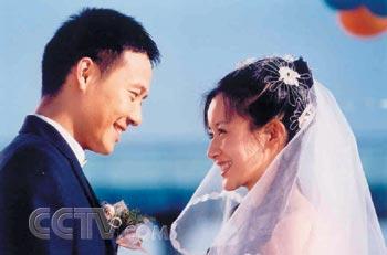 欢子巴厘岛结婚
