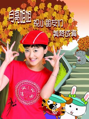 六一儿童主持人_CCTV.com