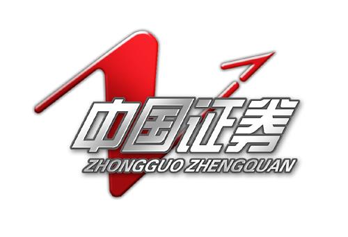 经济频道_中央电视台经济频道图片